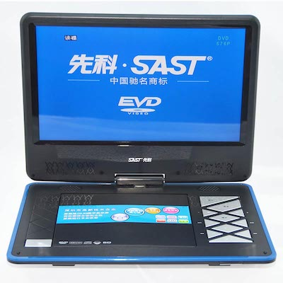 Yushchenko 128A mobile DVD13 inch DVD Slim Portable DVD Yushchenko theater machine singing machine small card MP3