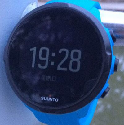 Photoelectric JiBuBiao sport watches spovan908 heart rate table